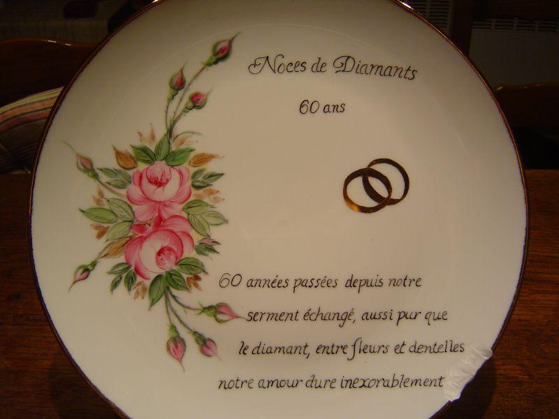 Celialice atelier peinture sur porcelaine solli s toucas archives du blog 60 ans de - 65 ans de mariage noce de quoi ...